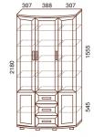 Шкаф эркерный закругленный 3-х створчатый со стеклянными дверцами и ящиками